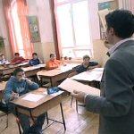 SCOALA – Elevii revin luni, 8 februarie, la cursuri, dupa o saptamana de vacanta
