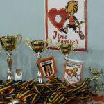 HANDBAL. Cupa Minaur Junior – prima editie