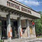 POST VACANT – Concursul pentru postul de manager la Teatrul Municipal din Baia Mare, reluat in 31 mai