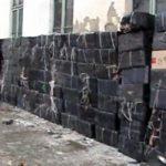CAPTURA – Tigari in valoare de peste 250.000 de lei, confiscate de politistii de frontiera maramureseni