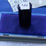 ALEGERI CU BIS – Buletinele de vot pentru turul II al alegerilor din Miresu Mare au fost date la tipar (VIDEO)