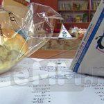 """LICITATIE – La Consiliul Judetean Maramures a inceput pregatirea documentatiei pentru programul """"Laptele si cornul"""""""