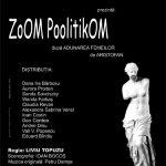 PROGRAM TEATRU – Afla ce spectacole se joaca la Teatrul Municipal Baia Mare in perioada 8–25 octombrie