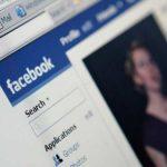 APLICATIE – Facebook lucreaza la o aplicatie de video-chat