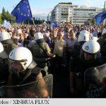 SOLIDARITATE – Grecia: O noua manifestatie la Atena pentru mentinerea tarii in zona euro