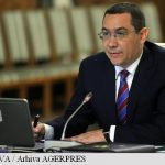 UNDA VERDE – Presedintele Iohannis a semnat decretul prin care Ponta isi reia atributiile de premier