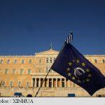 DISCUTII – Eurogrupul va incerca sambata sa ajunga la un acord privind al treilea program de salvare pentru Grecia