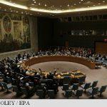 IRAN –  Consiliul de Securitate al ONU va aproba luni acordul de la Viena