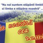 TRIPLU EVENIMENT – Festivalul Limbii Romane in Canada si SUA are loc in perioada 15-18 august