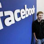 """SUSPICIUNI – Utilizatorii de Facebook sunt circumspecti cu privire la posibila introducere a unui buton de """"dislike"""""""
