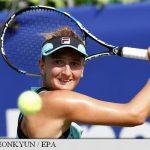 CALIFICARE – Irina Begu s-a calificat in finala turneului WTA de la Seul