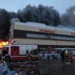 Incendiu într-un centru comercial din Moscova