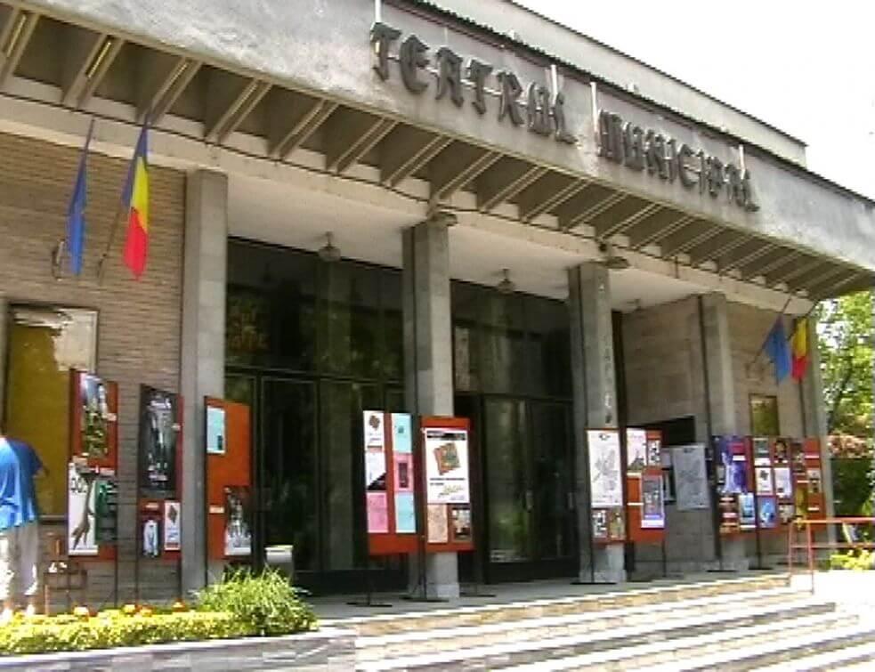 Teatrul Municipal Baia Mare
