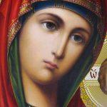 Sărbătoarea Sfintei Maria Mare