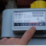 Veste bună ! Preţul gazelor naturale nu mai creşte până la primăvară