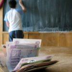 """""""Bani de liceu"""" ! Peste 800 de elevi din Maramureș beneficiază de sprijin financiar"""