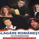 Concert de șlagăre românești în Centrul Vechi al municipiului Baia Mare