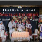 """Spectacol pentru copiii de toate vârstele la teatrul Ararat ! Se joaca """"Soacra cu trei nurori """""""