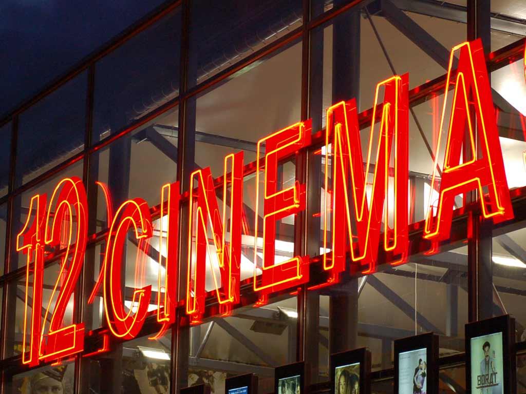 Atentat la Cinema - sxc.hu
