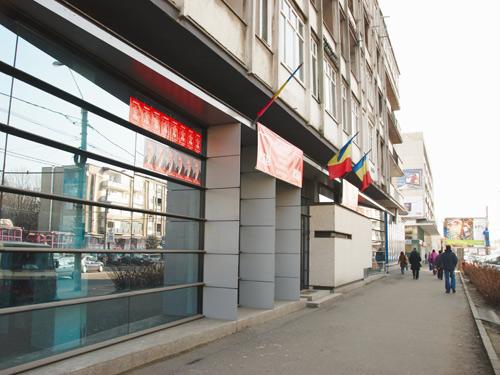 Foto Sedii partide politice (c) eMM.ro