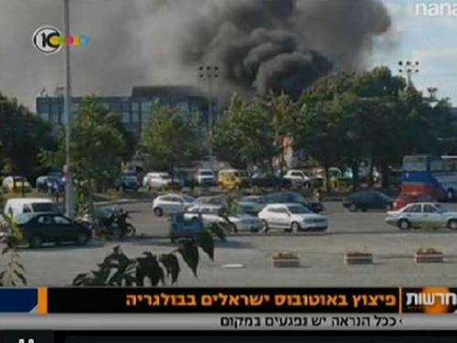 Foto: expolozie Burgas - atac terorist Bulgaria