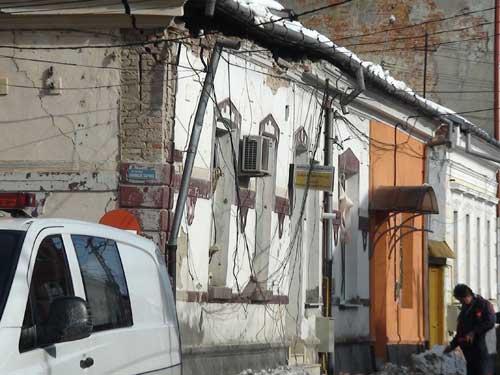 Foto: explozie Sighetu Marmatiei (c) eMaramures.ro