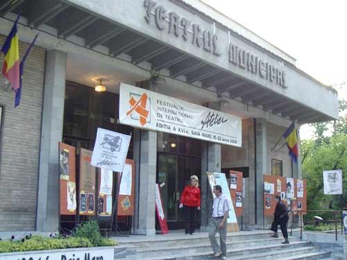 Foto: Teatrul Baia Mare