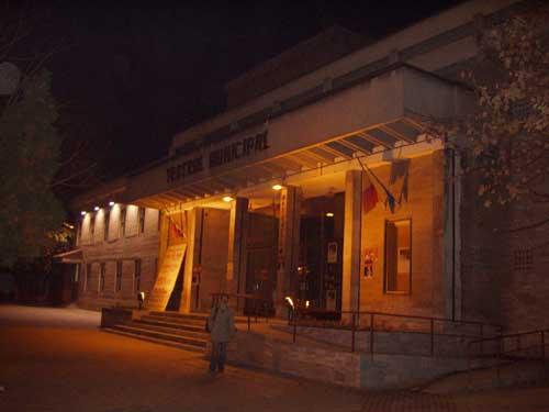 Teatrul Baia Mare