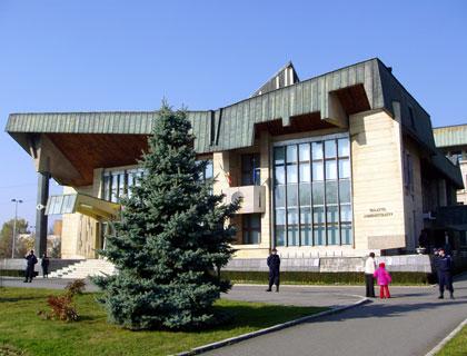 Foto Palatul Administrativ Baia Mare (c) eMaramures.ro