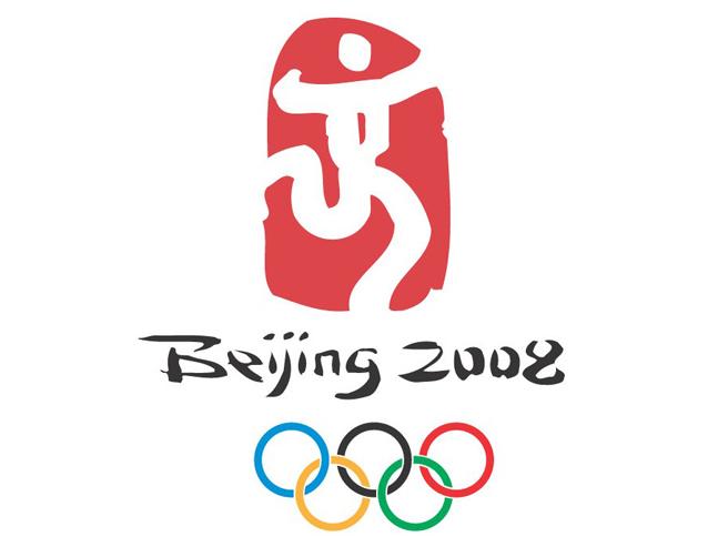 JO 2008