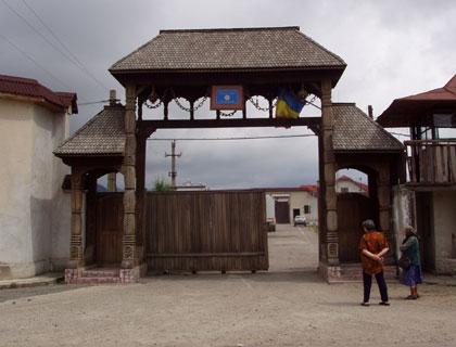 Foto Penitenciar Baia Mare