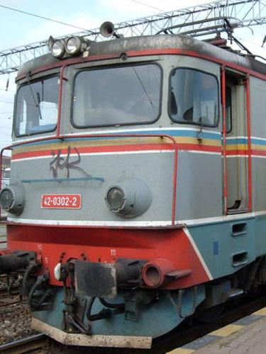 Foto tren (c) ecomagazin.ro